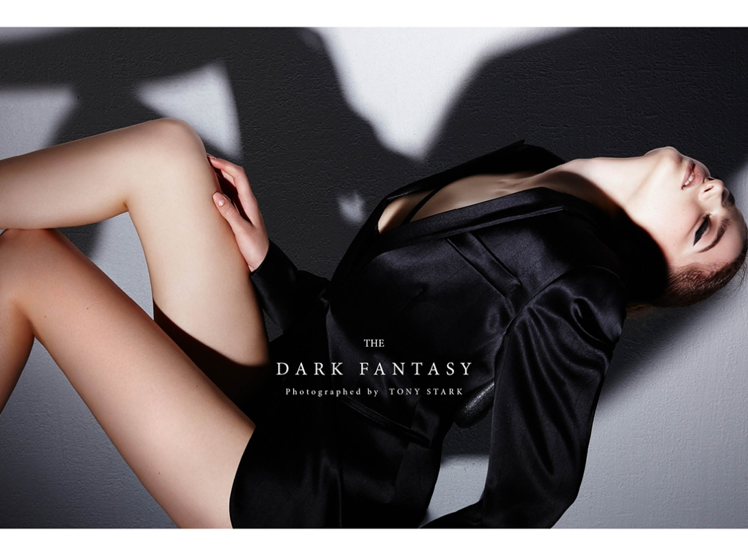The Dark Fantasy