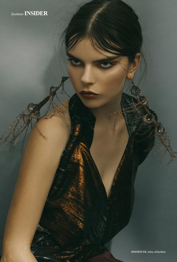 Alina Aliluykina