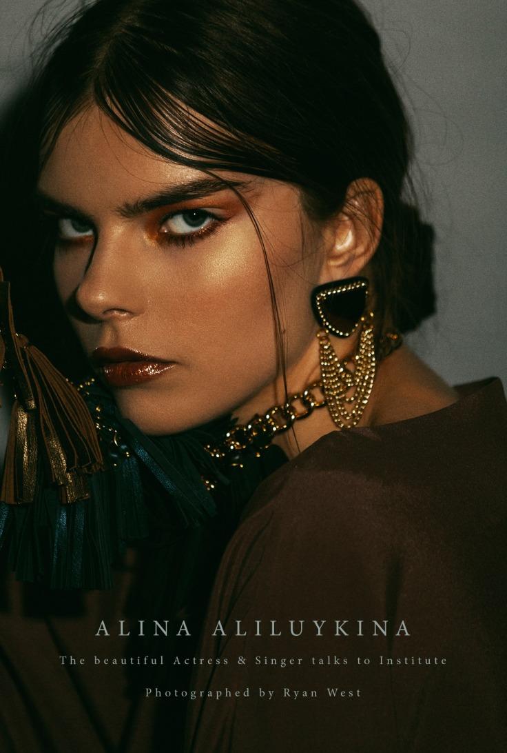 Alina Aliluykina5