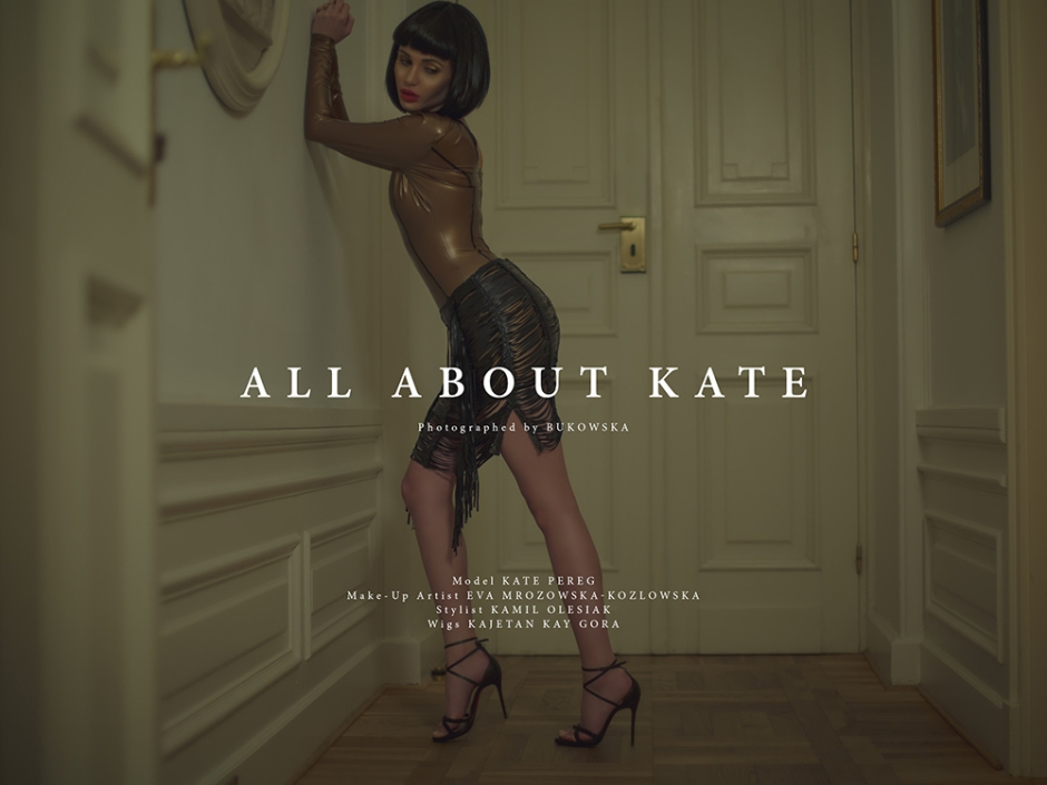 All About Kate