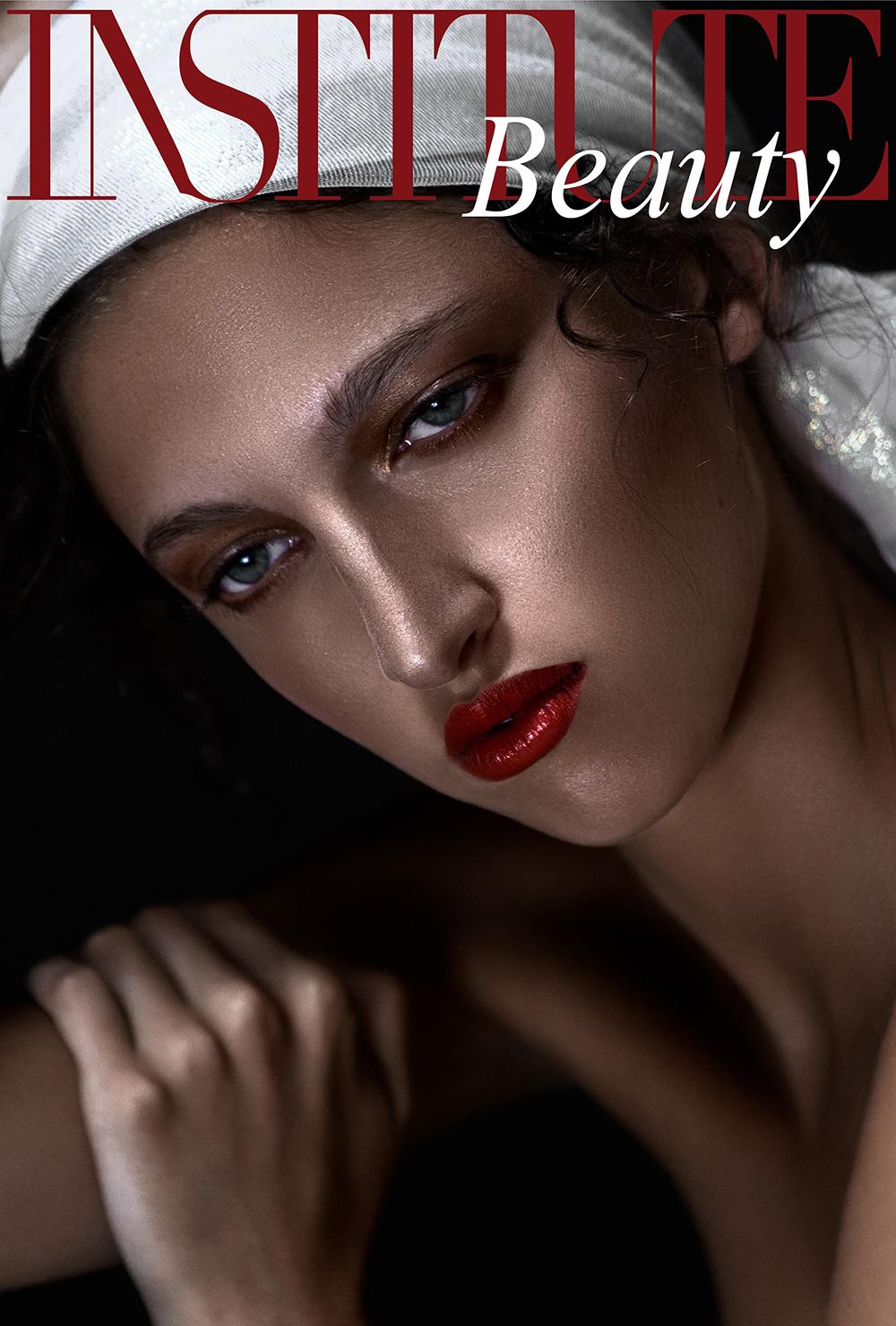 Unspoken Beauty Cover