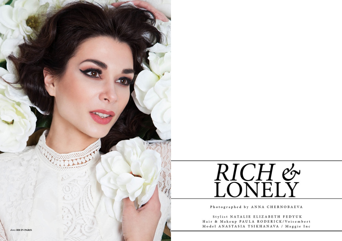 Rich & Lonely2