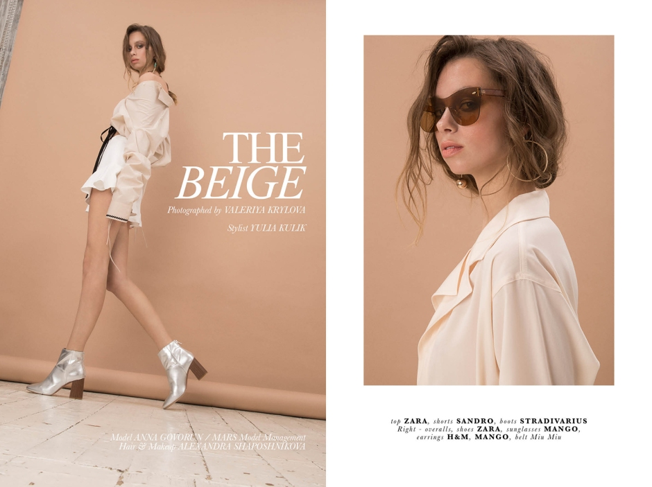 The Beige