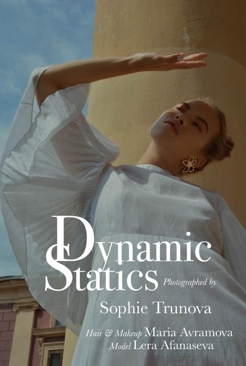 Dynamic Statics